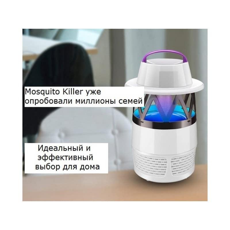 Эффективная механическая ловушка для комаров Mosquito Killer – 6 светодиодов, 7 лезвий, шнур 1.1м 211858