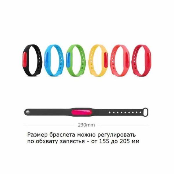 35783 - Антимоскитный силиконовый браслет для взрослых и детей (5 штук)