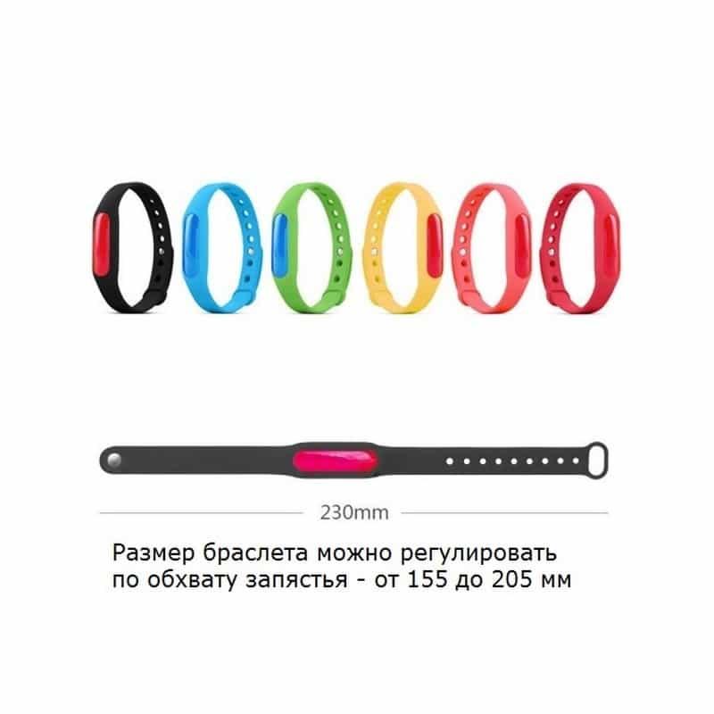 Антимоскитный силиконовый браслет для взрослых и детей (5 штук) 211843