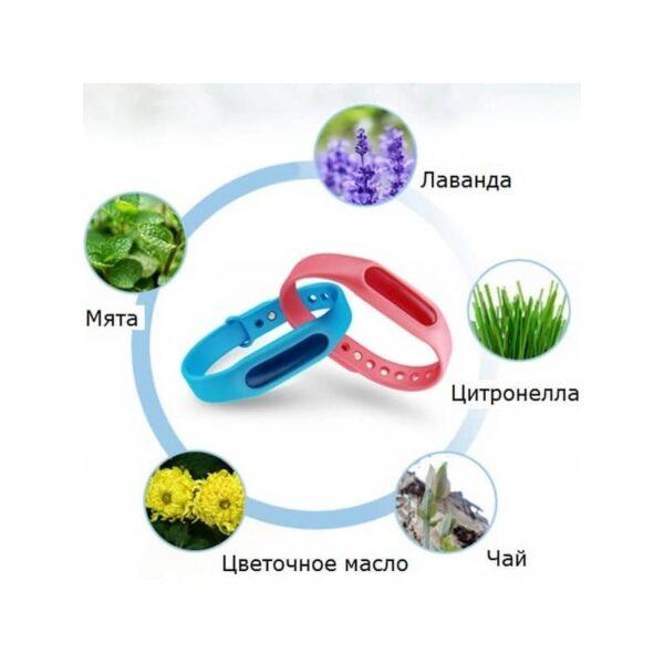 35785 - Антимоскитный силиконовый браслет для взрослых и детей (5 штук)