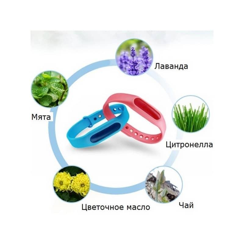 Антимоскитный силиконовый браслет для взрослых и детей (5 штук) 211845