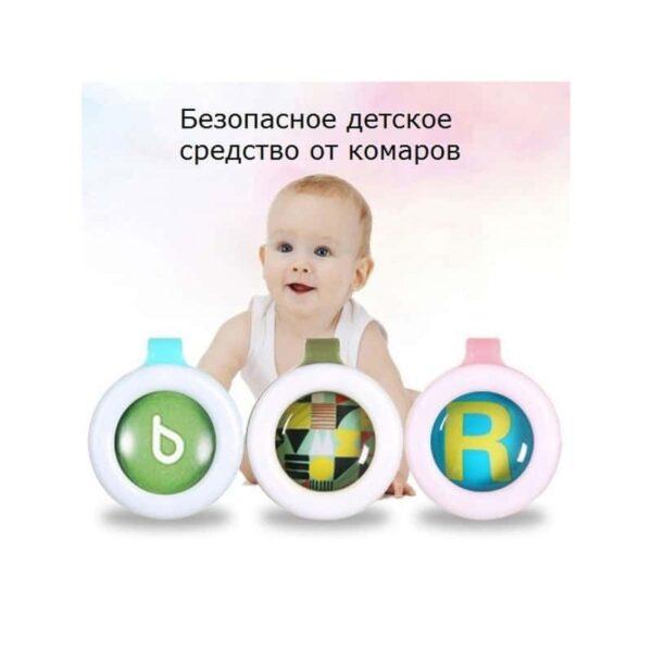 35791 - Детские антимоскитные брелки Babysafe - 5 штук, эфирные масла
