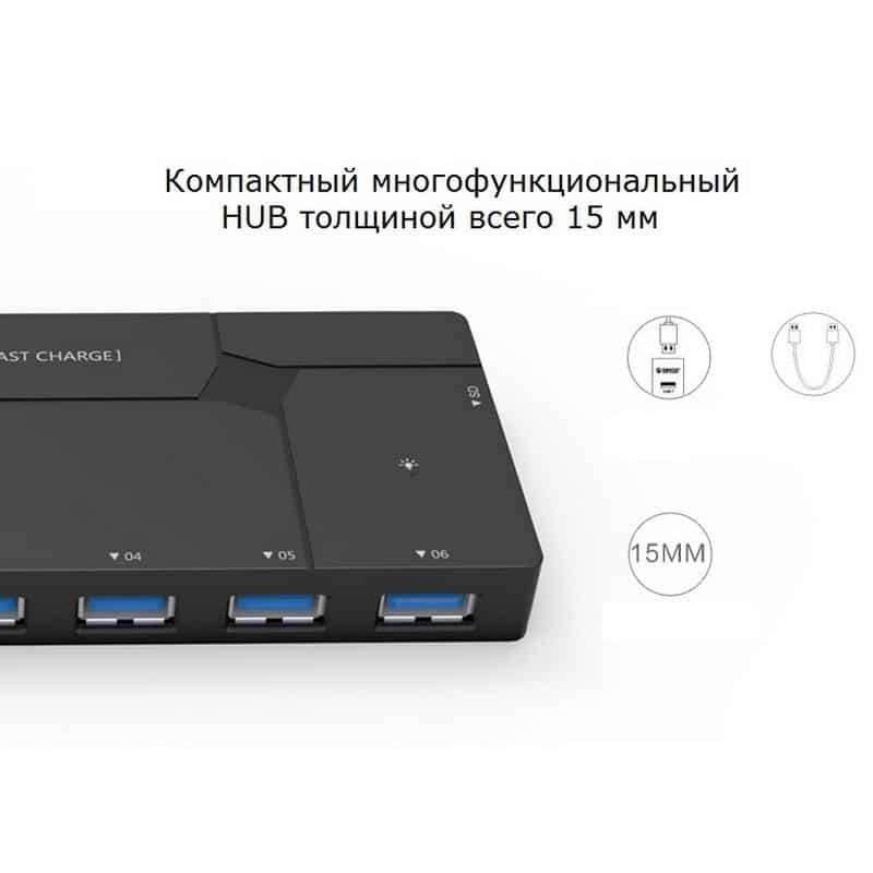 Многофункциональный HUB ORICO IH6CS – 6 х USB 3.0 для передачи данных, картридер SD, 3 х USB для зарядки 211870