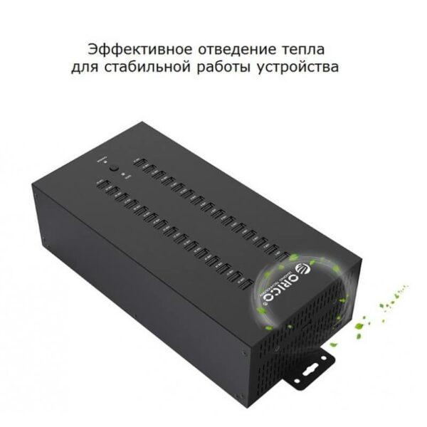 35807 - 30-портовый концентратор ORICO IH30P USB 2.0 с функцией зарядки