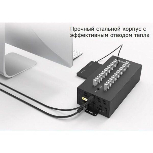 35812 - 30-портовый концентратор ORICO IH30P USB 2.0 с функцией зарядки