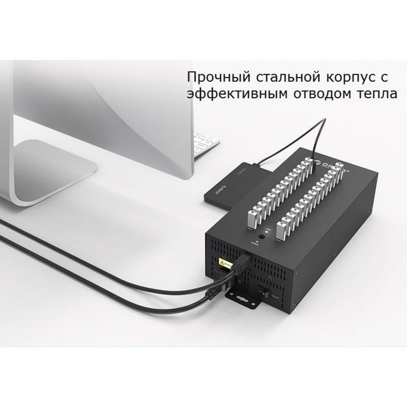 30-портовый концентратор ORICO IH30P USB 2.0 с функцией зарядки 211885