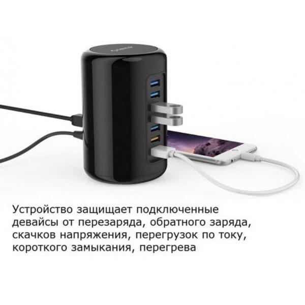 35843 - 7-портовый HUB USB 3.0 ORICO RH7-У3 с функцией зарядки