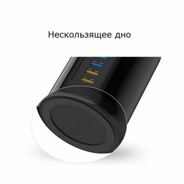 35851 - 7-портовый HUB USB 3.0 ORICO RH7-У3 с функцией зарядки