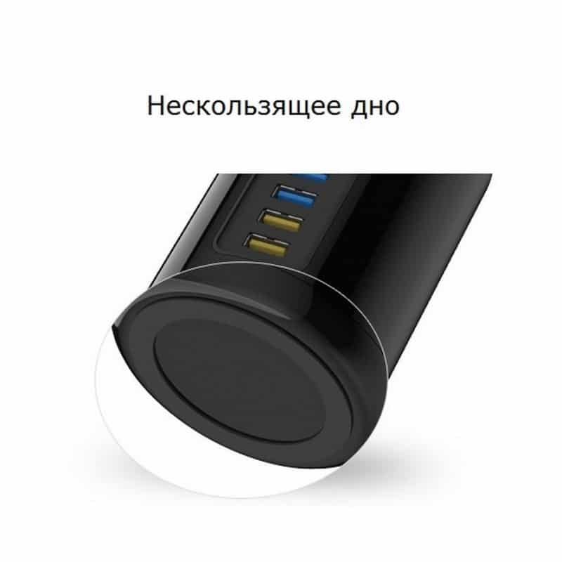 7-портовый HUB USB 3.0 ORICO RH7-У3 с функцией зарядки 211921