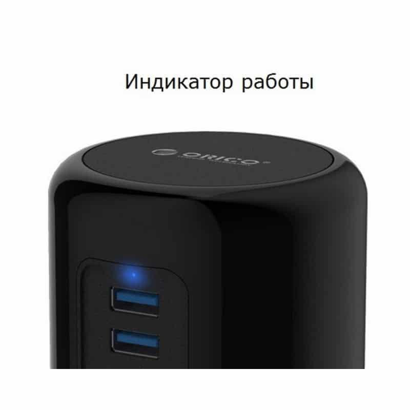7-портовый HUB USB 3.0 ORICO RH7-У3 с функцией зарядки 211922