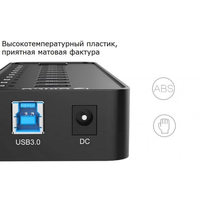 10-портовый USB-концентратор ORICO P10-У3 – USB3.0, функция зарядки, независимые индикаторы 211939