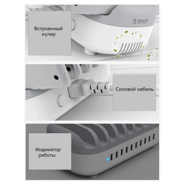 35900 - Универсальное зарядное устройство с подставкой ORICO DUK-10P - 10 х USB 5В 2.4А, 120 Вт, интеллектуальная зарядка