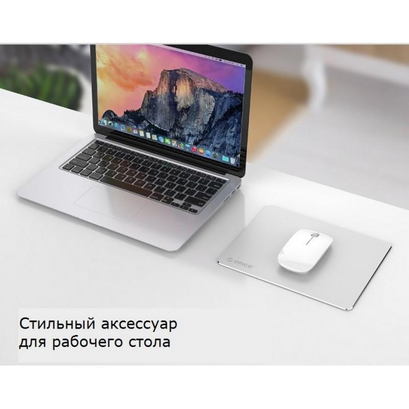 Стильный алюминиевый коврик для мышки ORICO AMP2218 211998