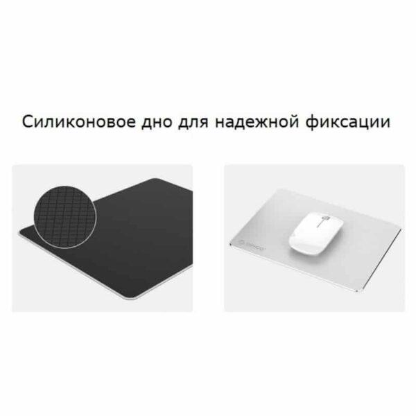 35927 - Стильный алюминиевый коврик для мышки ORICO AMP2218