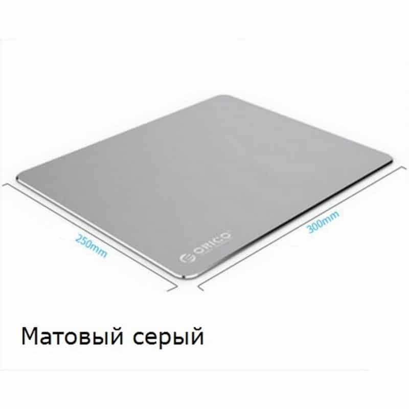 Стильный алюминиевый коврик для мышки ORICO AMP2218 212004