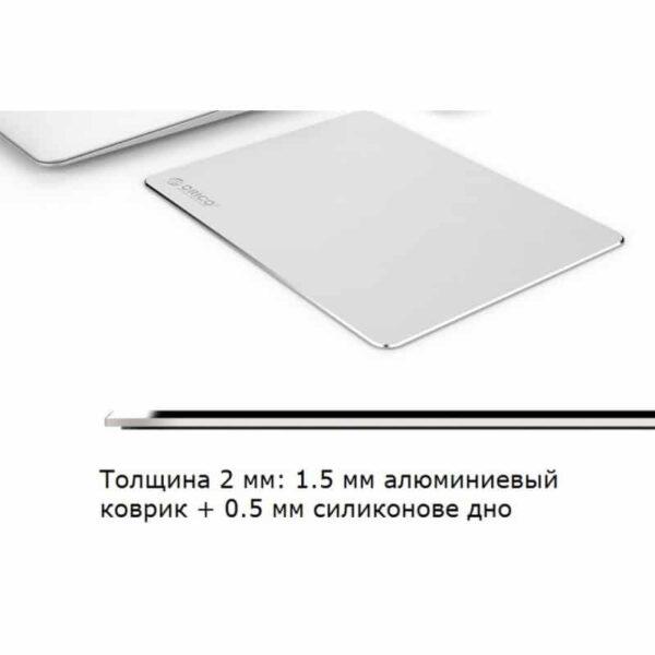 35934 - Стильный алюминиевый коврик для мышки ORICO AMP2218