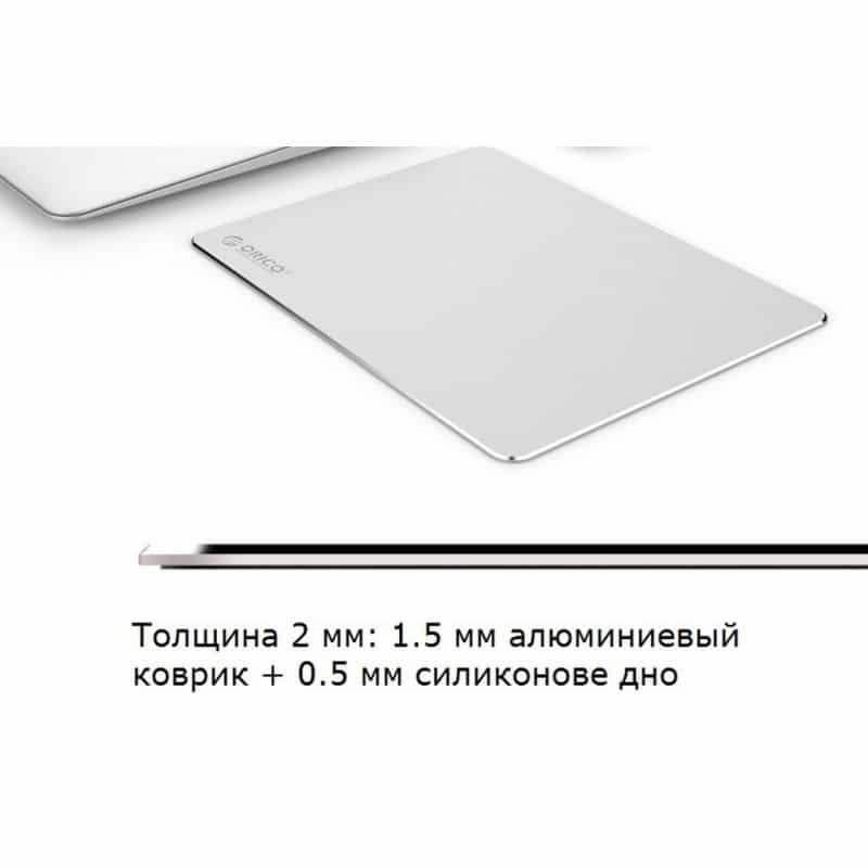 Стильный алюминиевый коврик для мышки ORICO AMP2218 212006