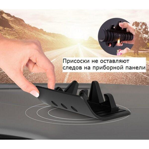 35944 - Автомобильный держатель для смартфона ORICO BMS
