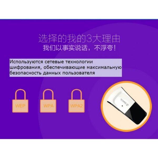 35948 - Беспроводной Wi-Fi USB-адаптер ORICO WF-RE3 со скоростью передачи данных до 300 Мбит/с