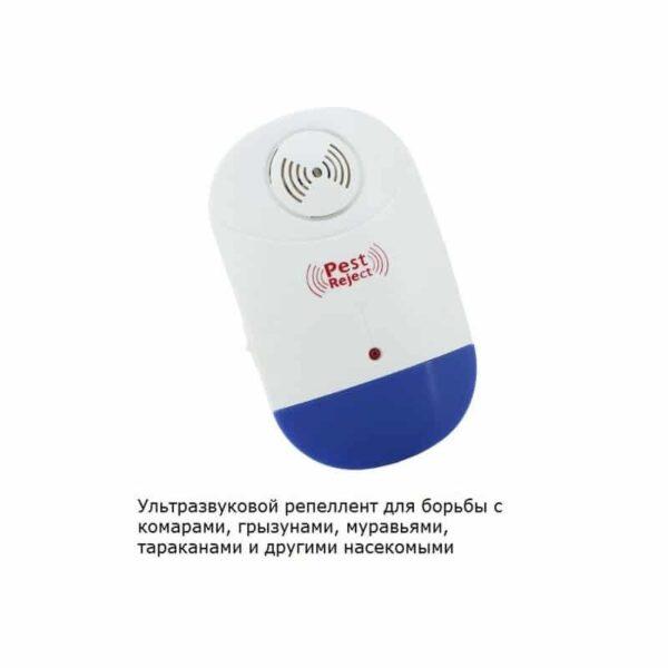 36047 - Электронный ультразвуковой репеллент Pest Reject для борьбы с вредителями со светодиодной подсветкой
