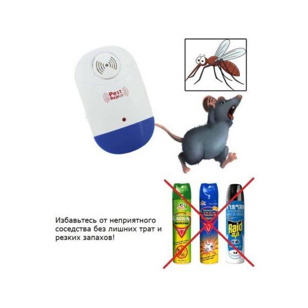 36048 - Электронный ультразвуковой репеллент Pest Reject для борьбы с вредителями со светодиодной подсветкой