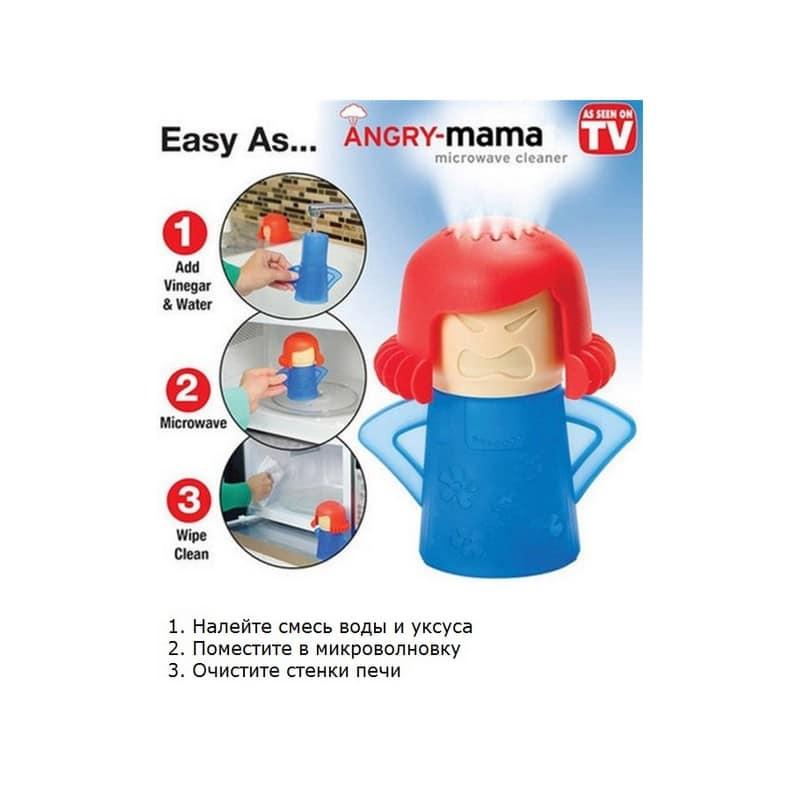 Самый креативный очиститель для микроволновой печи Angry mama 212114