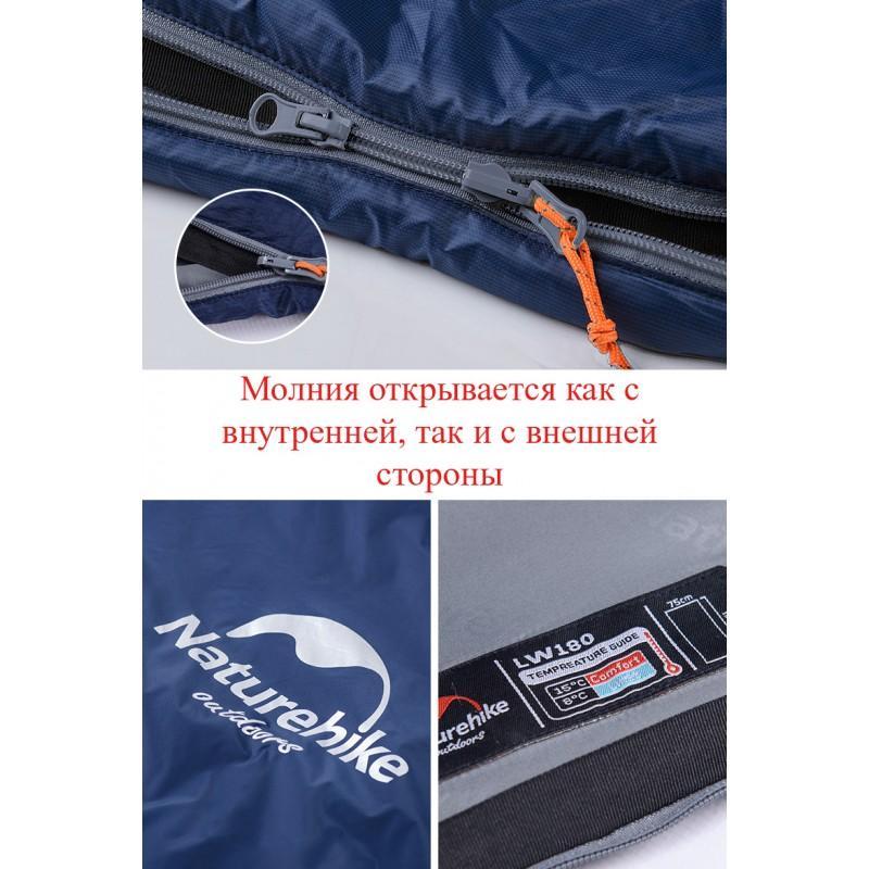 Суперлегкий (летний) спальный мешок NatureHike LW180: температура комфорта 15° 212139
