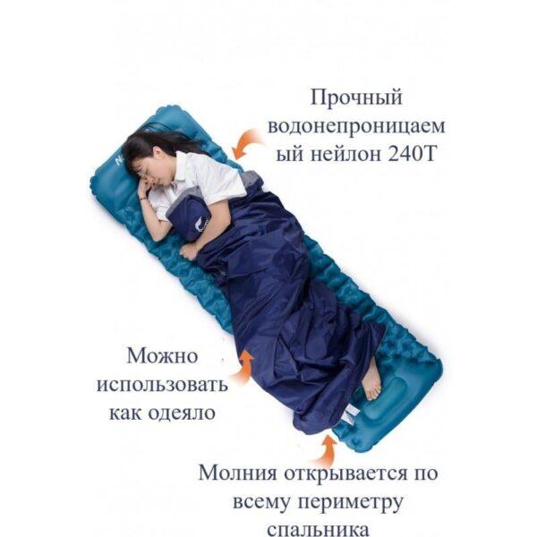 36093 - Суперлегкий (летний) спальный мешок NatureHike LW180: температура комфорта 15°