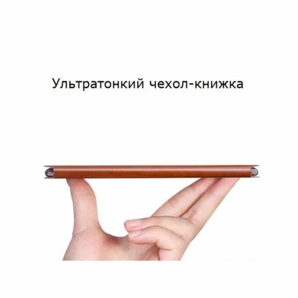 36209 - Кожаный чехол для Xiaomi Max 2 от MOFI - фактура Crazy Horse, горизонтальный флип-держатель
