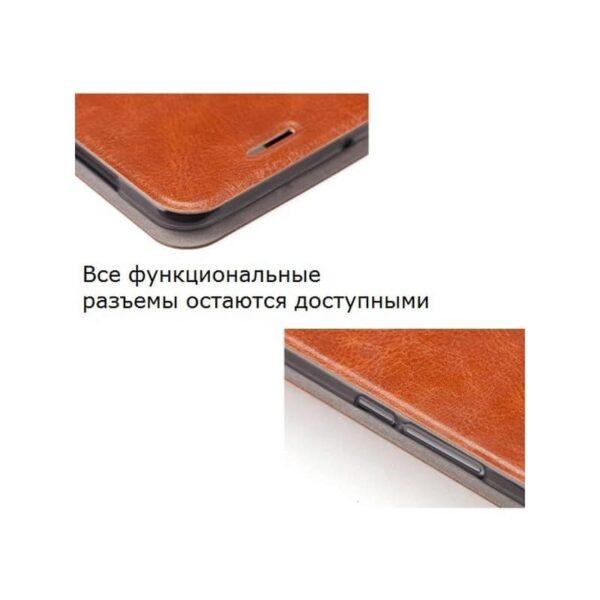 36210 - Кожаный чехол для Xiaomi Max 2 от MOFI - фактура Crazy Horse, горизонтальный флип-держатель