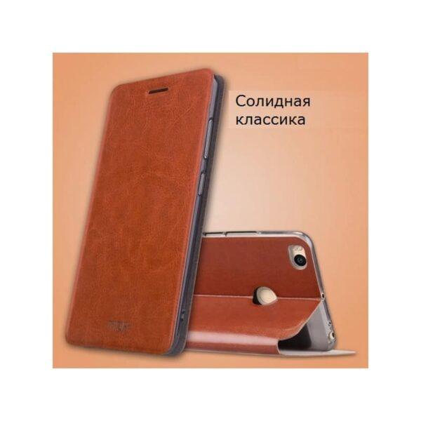 36211 - Кожаный чехол для Xiaomi Max 2 от MOFI - фактура Crazy Horse, горизонтальный флип-держатель