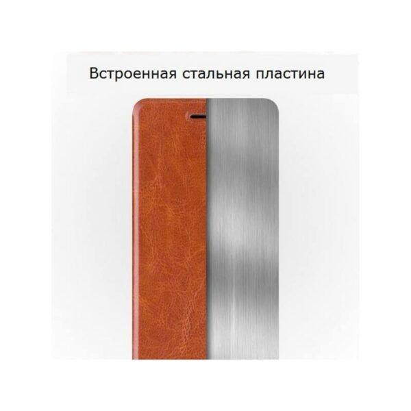36218 - Кожаный флип-чехол для Xiaomi 5c от MOFI - фактура Crazy Horse, горизонтальный держатель