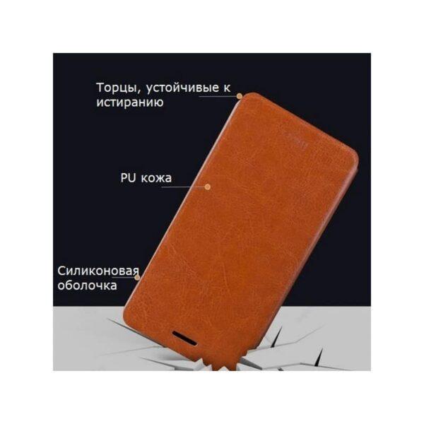 36220 - Кожаный флип-чехол для Xiaomi 5c от MOFI - фактура Crazy Horse, горизонтальный держатель