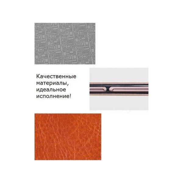 36223 - Кожаный флип-чехол для Xiaomi 5c от MOFI - фактура Crazy Horse, горизонтальный держатель
