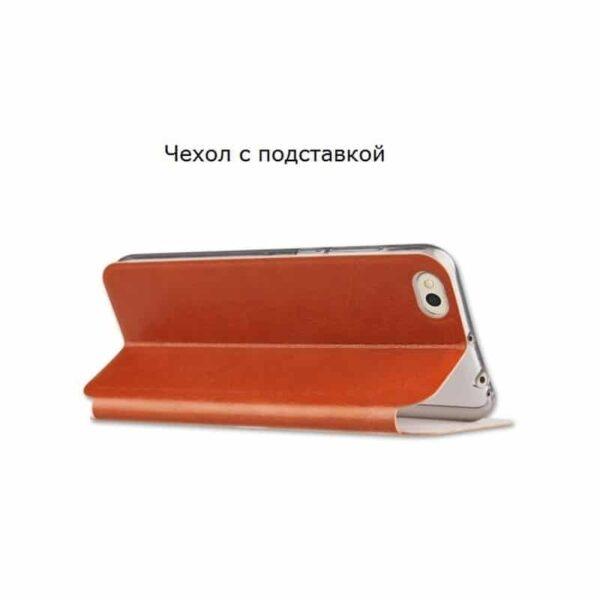 36224 - Кожаный флип-чехол для Xiaomi 5c от MOFI - фактура Crazy Horse, горизонтальный держатель