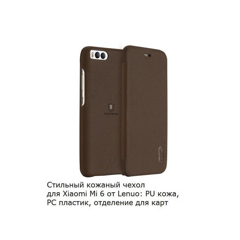 36321 - Стильный кожаный чехол для Xiaomi Mi 6 от Lenuo - PU кожа, PC пластик, отделение для карт