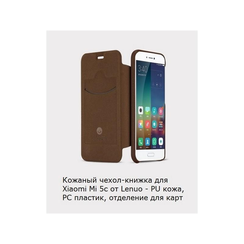 36339 - Кожаный чехол-книжка для Xiaomi Mi 5c от Lenuo - PU кожа, PC пластик, отделение для карт