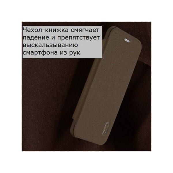 36343 - Кожаный чехол-книжка для Xiaomi Mi 5c от Lenuo - PU кожа, PC пластик, отделение для карт