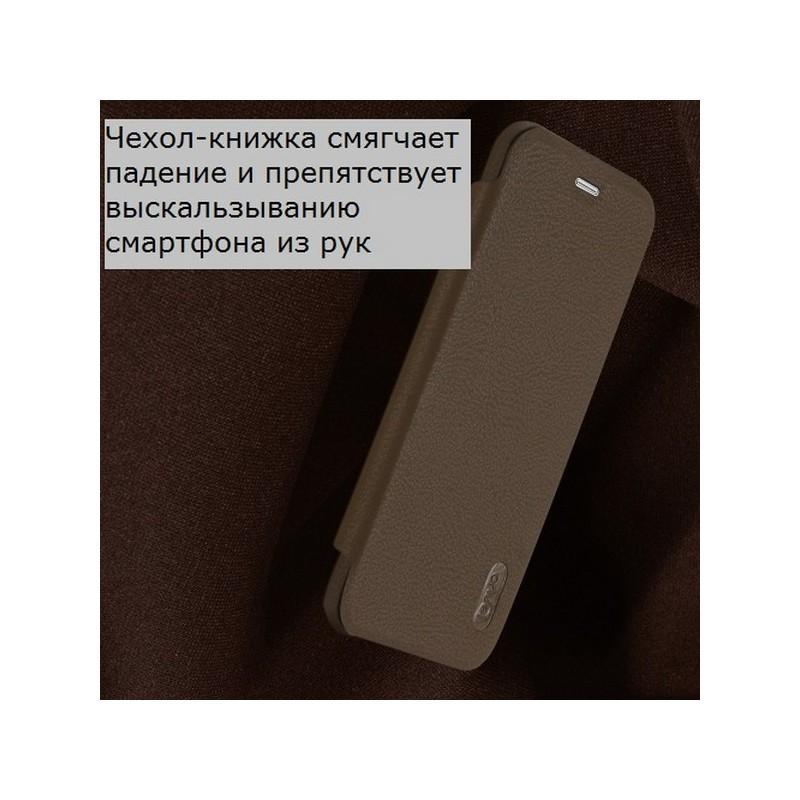 Кожаный чехол-книжка для Xiaomi Mi 5c от Lenuo – PU кожа, PC пластик, отделение для карт 212337