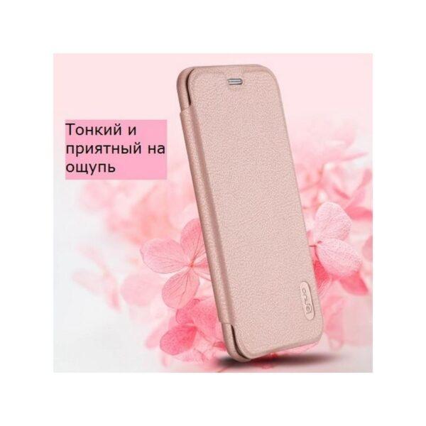 36344 - Кожаный чехол-книжка для Xiaomi Mi 5c от Lenuo - PU кожа, PC пластик, отделение для карт