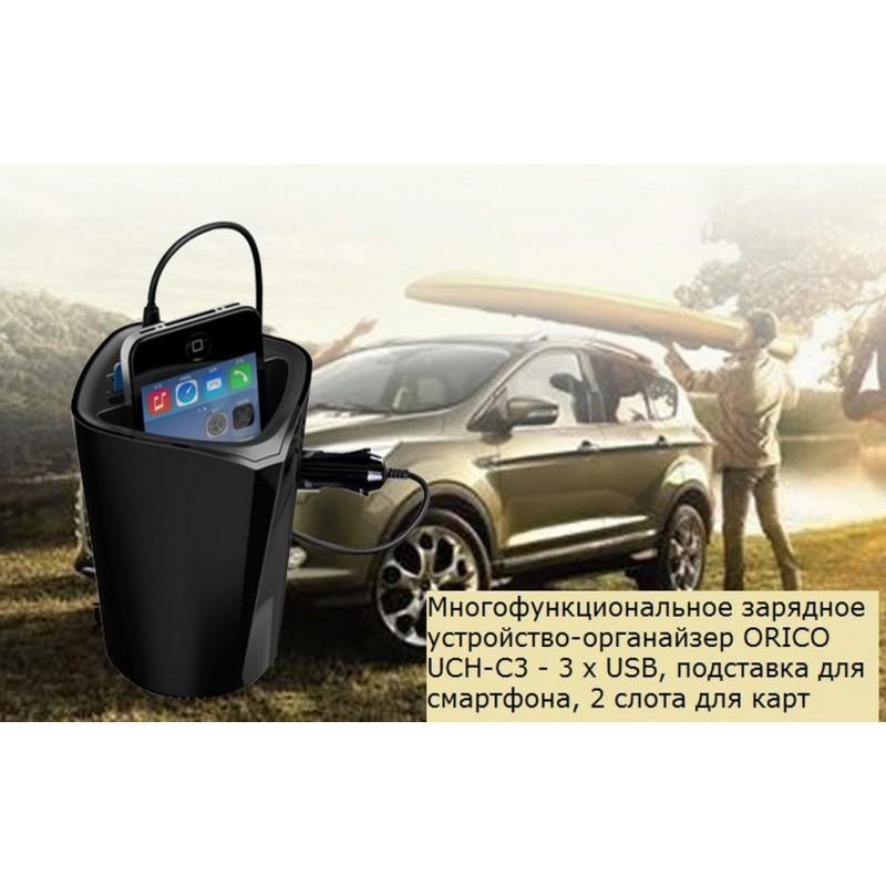 36478 - Многофункциональное зарядное устройство-органайзер ORICO UCH-C3 - 3 х USB, подставка для смартфона, 2 слота для карт