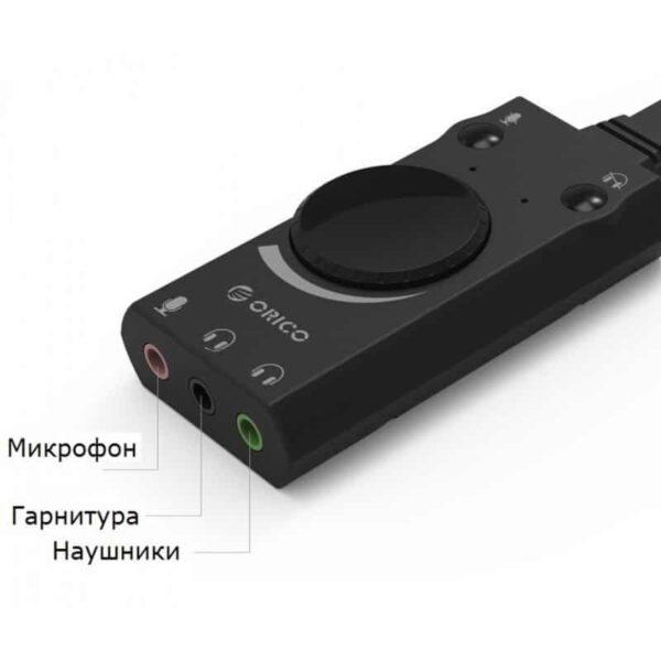 36652 - Внешняя звуковая карта USB ORICO SC2 - независимые разъемы для микрофона, гарнитуры и наушников, стереозвук