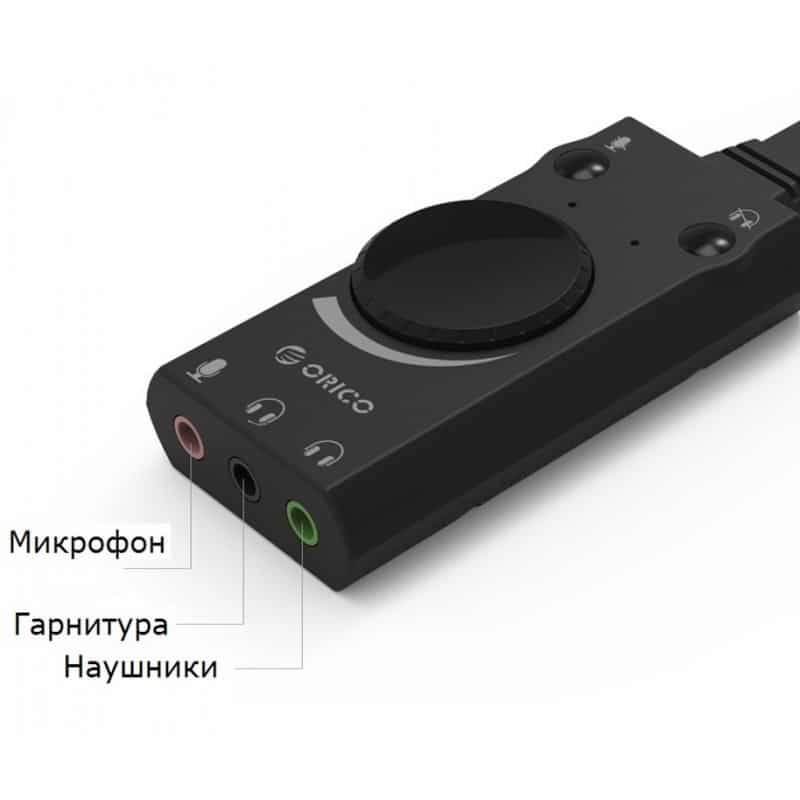 Внешняя звуковая карта USB ORICO SC2 – независимые разъемы для микрофона, гарнитуры и наушников, стереозвук 212540