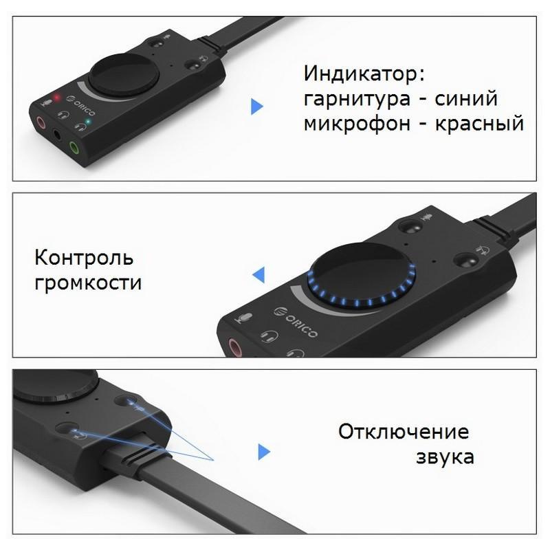 Внешняя звуковая карта USB ORICO SC2 – независимые разъемы для микрофона, гарнитуры и наушников, стереозвук 212544