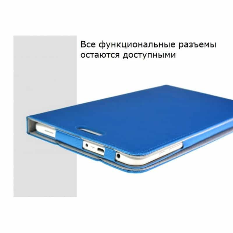 Удобный чехол-книжка от iLvs для Onda V80 SE / V80 PLUS / V80 212581