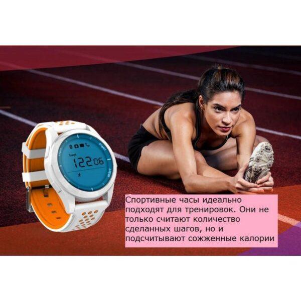36677 - Спортивные умные часы NO.1 F3 Sports - шагомер, монитор сна, контроль активности, IP68