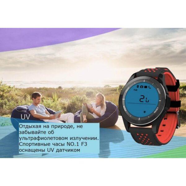 36680 - Спортивные умные часы NO.1 F3 Sports - шагомер, монитор сна, контроль активности, IP68