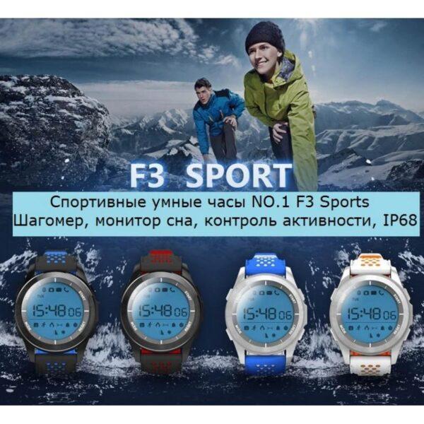 36685 - Спортивные умные часы NO.1 F3 Sports - шагомер, монитор сна, контроль активности, IP68
