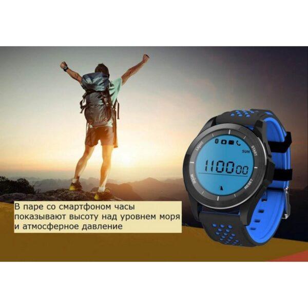 36689 - Спортивные умные часы NO.1 F3 Sports - шагомер, монитор сна, контроль активности, IP68