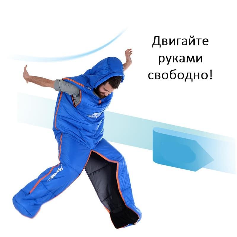 Теплый спальный мешок-комбинезон (спальник-трансформер с ногами) NatureHike + компрессионный чехол: t° комфорта 10°, 212659